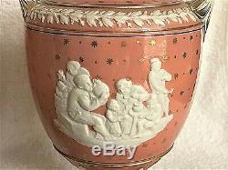 Rare C. 1861 Wedgwood Victorian Jasperware Trophy Vase Salmon Colour 8.5h