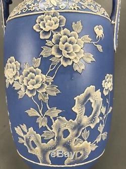 VERY RARE! Nippon Wedgwood Jasperware 10-1/2 Vase Green Wreath Mark No 47