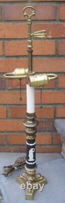 Vintage Wedgwood Black Jasperware 26 Electric Table Desk Lamp