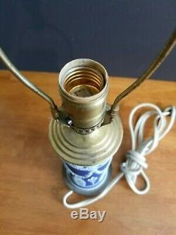 Vintage Wedgwood Jasperware Cobalt Blue Portland Blue Acanthus Lamp Very Rare