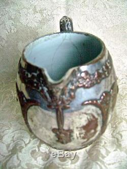 Antique Wedgwood Silver Sur Cuivre Trempé Jasperware Pichet